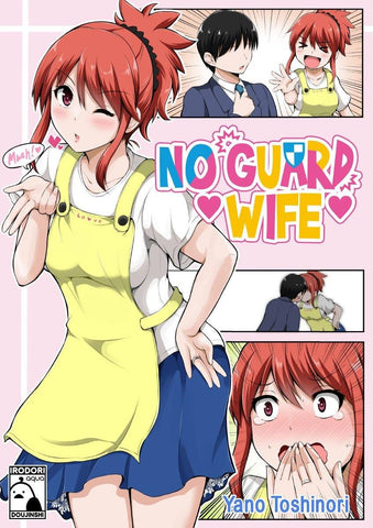 No Guard Wife - Irodori Comics Lite