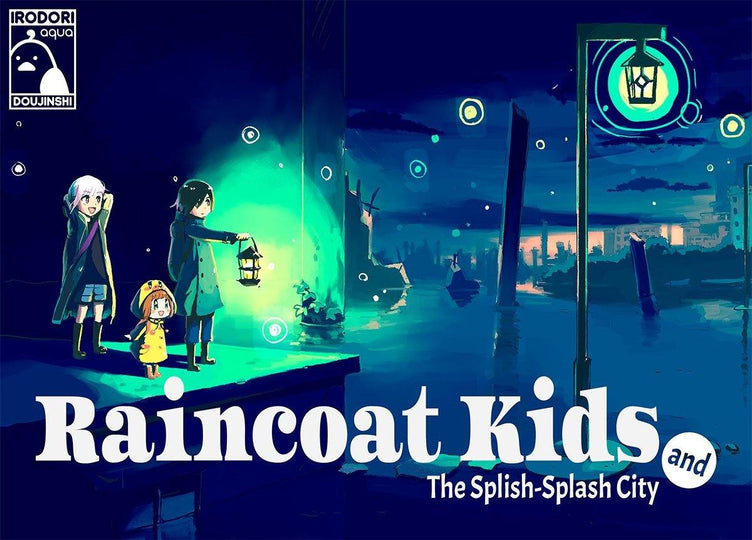 Raincoat Kids and the Splish-Splash City (Volume 1) - Irodori Comics Lite