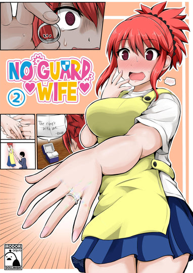 No Guard Wife 2 - Irodori Comics Lite