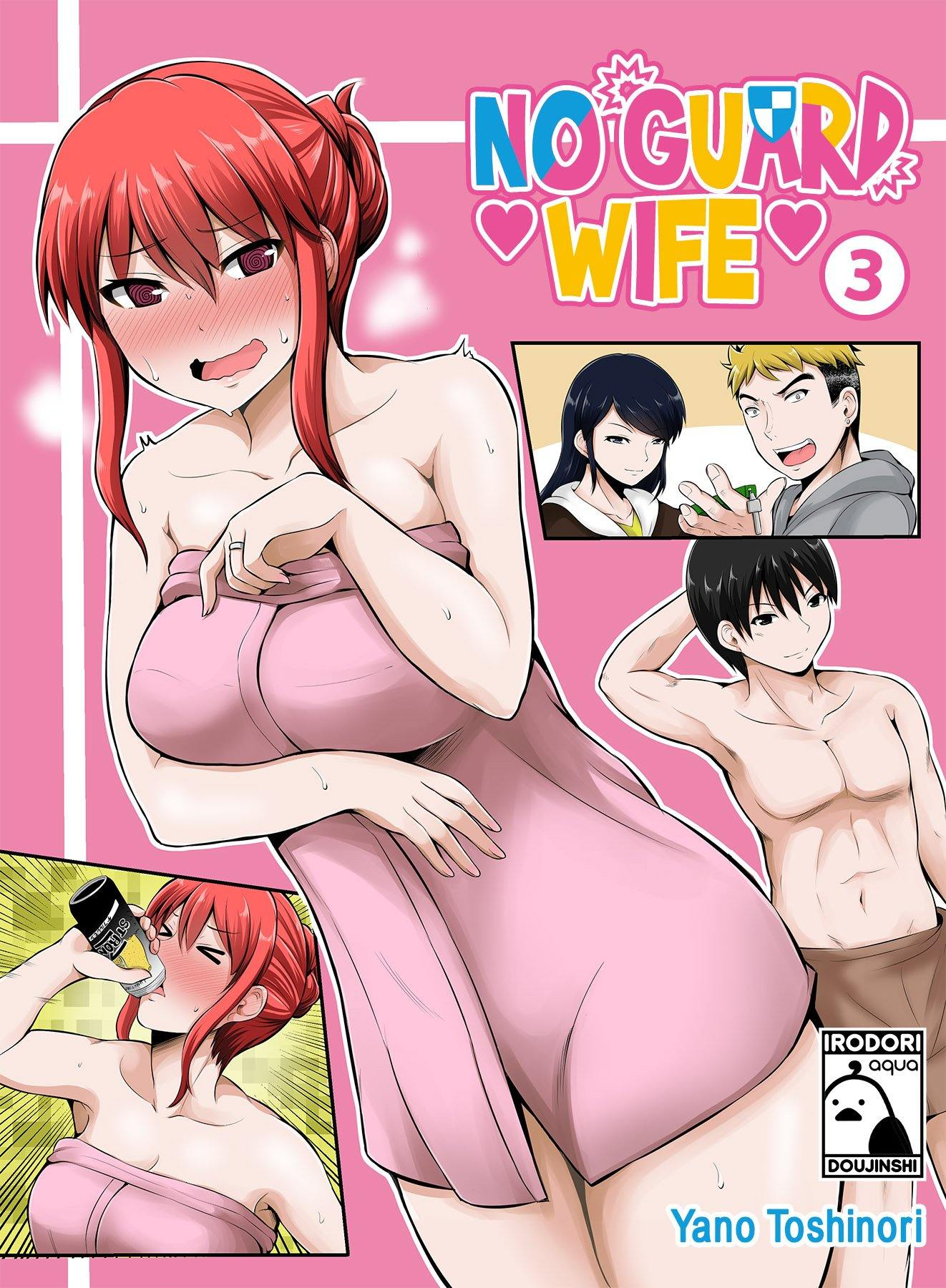 No Guard Wife 3 - Irodori Comics Lite