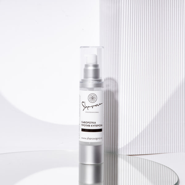 ANNA SHAROVA ANTI-COUPEROSE SERUM