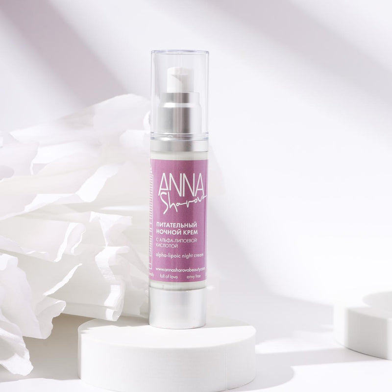 ANNA SHAROVA NOURISHING NIGHT CREAM WITH ALPHA LIPOIC ACID