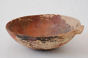 A Painted Ceramic Spouted Bowl from Ancient Cyprus - Middle Bronze Age
