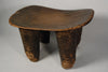 Very Old Senufo 4 Legged Stool