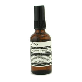 Immediate Moisture Facial Hydrosol  50ml/1.76oz
