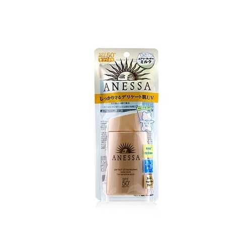 Anessa Perfect UV Sunscreen Mild Milk SPF 50+ (For Sensitive Skin)  60ml/2oz