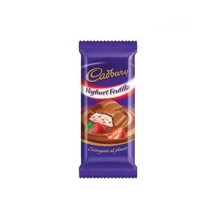 latinafy.com_Cadbury-Chocolate-Bar-Yoghurt-Frutilla-Strawberry,-160-g