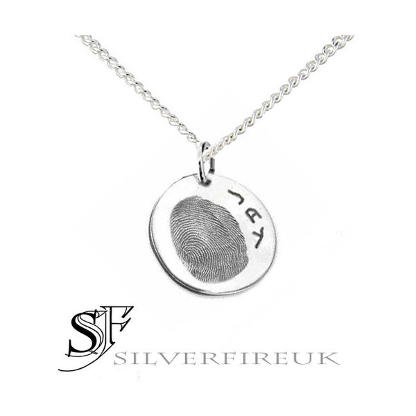 Personalised Fingerprint Pendant Necklace