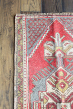 "Load image into Gallery viewer, Erica - 1'9"" x 4'1/2"" Vintage Turkish Anatolian Rug"
