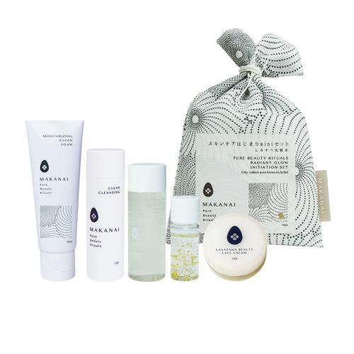 TRAVEL KIT <br> (SILKY RADIANT PURE) <br>Complete and portable on-the-glow
