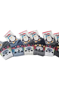 Baby Boy's Patterned Cotton Socks- 12 Pieces