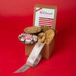 The Exclusive Holiday Cookie Collection (BOX OF 5)