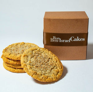 Box of 5 Sesame Tahini Cardamom Cookies for delivery