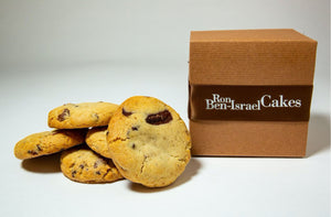 Box of 5 Gluten Free Triple Valrhona Chocolate Chunk Cookies for delivery