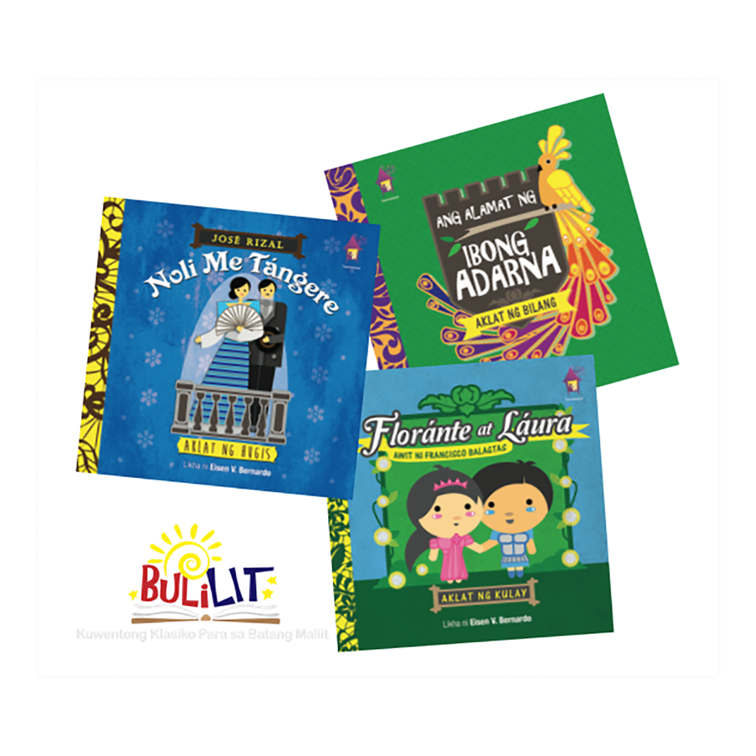 BULILIT Board Books Set