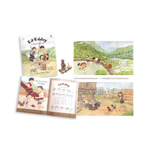 Load image into Gallery viewer, FOLK SONG Picture Books (Gift Set)