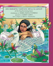 Load image into Gallery viewer, Ang Babaeng Nahulog sa Langit (A Folktale Collection in Filipino)
