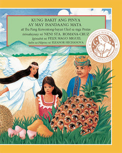 PHILIPPINE FOLKTALES in Filipino (Gift Set)