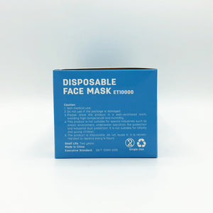 Disposable Earloop Face Mask Blue - 50pcs/Box (WXDKZ0007E)
