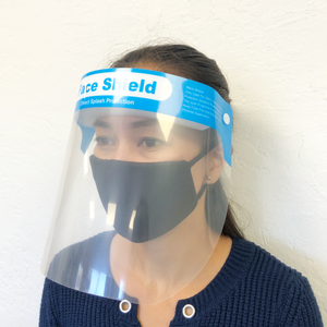 Disposable Face Shield - 1PC