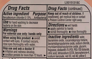 Highmark Antibacterial Hand Soap (Pack of 2)