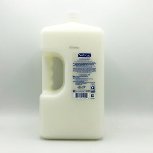Softsoap Moisturizing Hand Soap with Aloe Refill - 1 Gallon (201900)