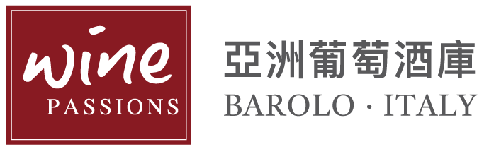 Barolo Italy 意大利酒王 好年份推介 - Wine Passions