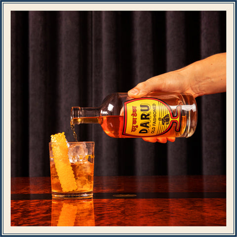 BRIGADIERS OLD FASHIONED (500ml)