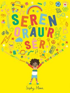 Seren Orau'r Sêr! / Super Duper You!