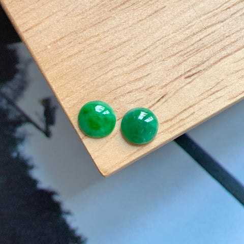 1.75ct A-Grade Natural Green Jadeite Cabochon Pair No.180249