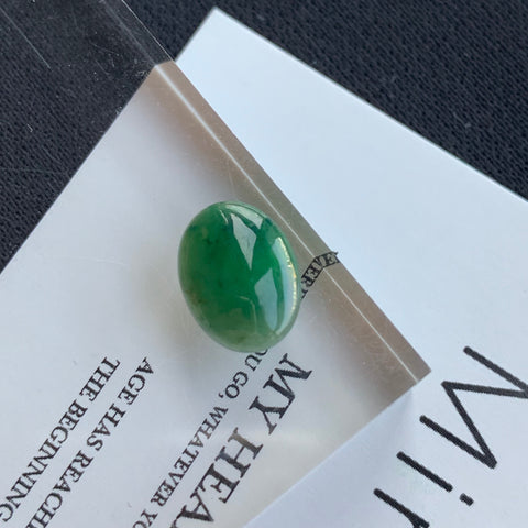 1.55ct A-Grade Natural Green Jadeite Oval Cabochon No.220447