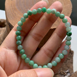 5.3mm A-Grade Type A Natural Green Jadeite Jade Beaded Bracelet No.190140