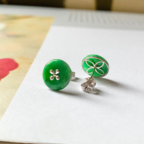 A-Grade Natural Imperial Green Jadeite Donut Earring Stud (18k White Gold) No.180268