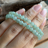 SOLD OUT: 5.5mm Icy A-Grade Type A Natural Green Jadeite Beaded Bracelet No.190145
