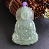 SOLD OUT: Highly Icy A-Grade Type A Natural Jadeite Jade Goddess of Mercy (Guan Yin) Pendant No.170116