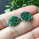 SOLD OUT: Icy A-Grade Type A Natural Imperial Green Jadeite Jade Eternity Knot Earrings No.180028