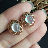 SOLD OUT: Highly Icy A-Grade Type A Jadeite Jade Oval Cabochon Earrings No.180020