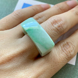 A-Grade Natural Moss on Snow Jadeite Rectangle Arch Ring No.220402