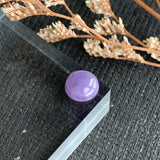0.95ct A-Grade Natural Purple Jadeite Cabochon No.130164