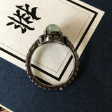 SOLD OUT: Icy A-Grade Type A Natural Green Jadeite Jade Cabochon Ring with Tourmaline (18k Black Gold) No.161243