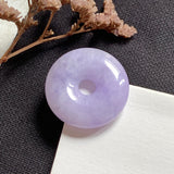 SOLD OUT: A-Grade Natural Lavender Jadeite Donut Pendant No.171250