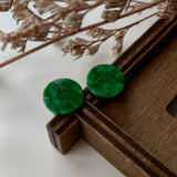 A-Grade Natural Floral Imperial Green Jadeite Pair No.180138