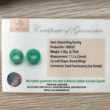 SOLD OUT: Green A-Grade Type A Natural Jadeite Jade Round Loop Earring Pieces No.180032