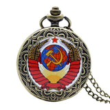 Retro CCCP Russia Soviet Union Russian Flag Hammer Badges Sickle Pocket Watch Hook Design USSR Necklace Chain Gift for Men Women