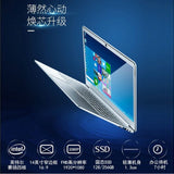 Factory Direct Price 15.6 Inch Ultra Slim Portable Notebook 8GB 128GB Up To 2.30GHz Laptop Computer