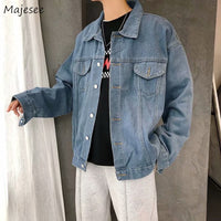 Men Jackets Solid Retro Loose Plus Size 3XL Oversize Turn-down Collar Pockets Chic Simple Streetwear Mens Korean Style Harajuku