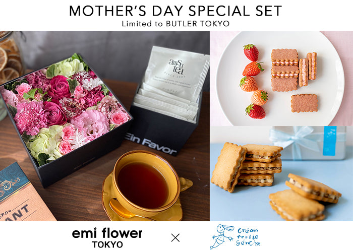 「Mother's Day Gift set」 ~flower&sweets~