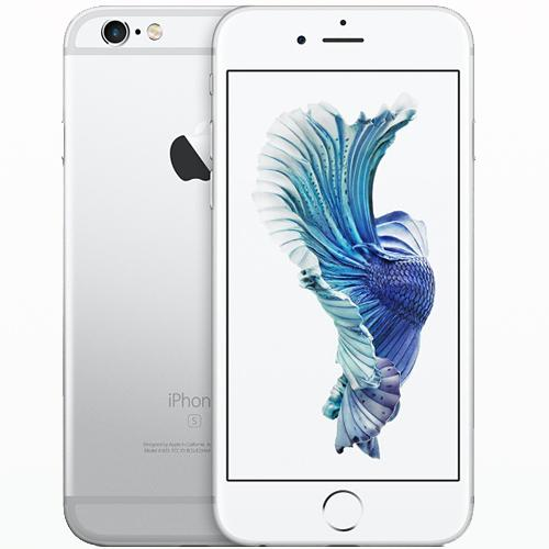 IPHONE 6S PLUS BLANCO PLATA
