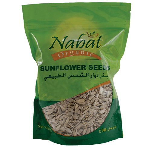 Organic Sunflower Seeds 500gr