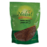 NABAT Organic Red Rice – 500g